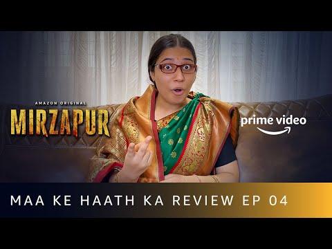 MIRZAPUR - Maa Ke Haath Ka Review | Saloni Gaur | Amazon Prime Video