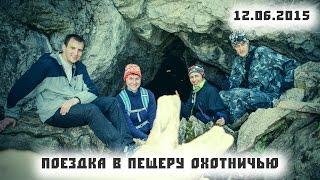 видео Кадилинские пещеры (Байкал): фото и отзывы — НГС.ТУРИЗМ