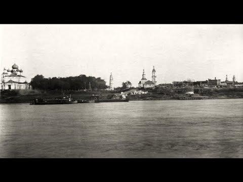 Углич и строительство Угличской ГЭС / Uglich and construction of the hydroelectric station 1930s
