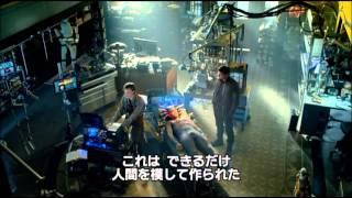 almost HUMAN カール・アーバン 出演作 まとめ & 高画質で海外ドラマ(日本語字幕)を無料で見る方法
