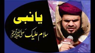 Ya Nabi Salam Alaika-Ya Rasool Salam Alaika || naat by hafiz tasawar Attari