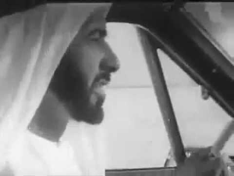 H H  Sheikh Zayed bin Sultan al Nahyan in Abu Dhabi 1962