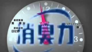 消臭力× Os-宇宙人 【電波女と青春男】 thumbnail