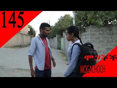 Mogachoch EBS Latest Series Drama - S06E145 - Part 145
