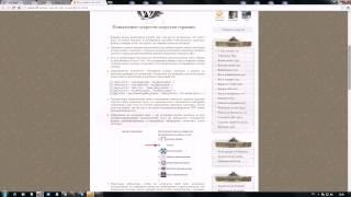 Как ускорить сайт на WordPress? Повышение скорости загрузки страниц(Подробнее http://webtrafff.ru/kak-uskorit-sajt-na-wordpress.html Пользователи интернета уже привыкли к высокой скорости подключен..., 2014-09-08T11:46:30.000Z)