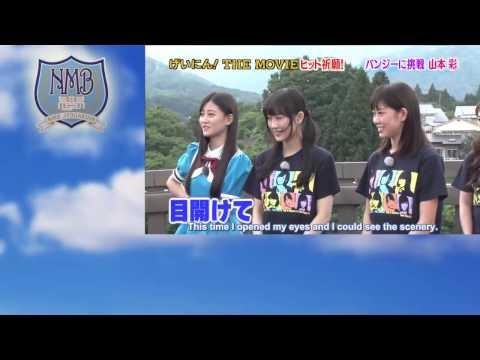 SEASON 3 Episode 7 ENG 東京03 綾部祐二