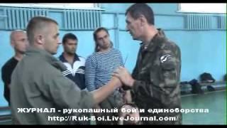 РРБ РБИ Русский стиль ЛАВРОВ Киев  Ч8 нож