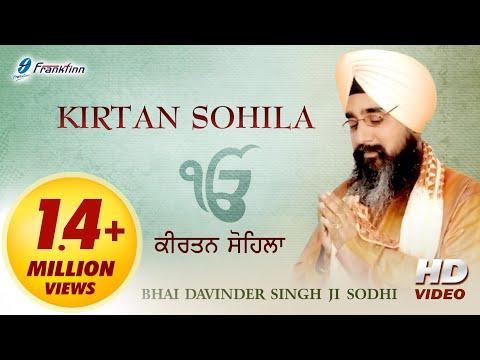 ਕੀਰਤਨ ਸੋਹਿਲਾ - Kirtan Sohila Full Path - Nitnem Path - Bhai Davinder Singh Ji Sodhi - Sikh Prayer