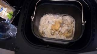 Испекли прекрасный болгарский кекс в хлебопечке! Очень вкусно! Святой Влас. Болгария.