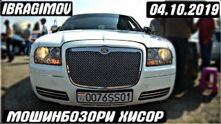 Продажа Автомобилей в Таджикистане на 4-октября 2019 года
