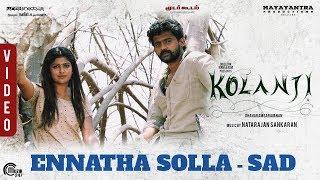 Kolanji | Ennatha Solla Sad | Song | Samuthirakani, Sanghavi, Rajaji, Naina Sarwar