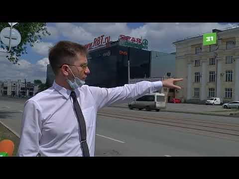 Центр Челябинска вернут пешеходам — расширят тротуары и газоны