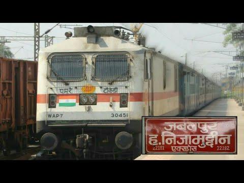 22182 NZM JBP SF Express OT Mahakoshal Express || Rayaru || IR