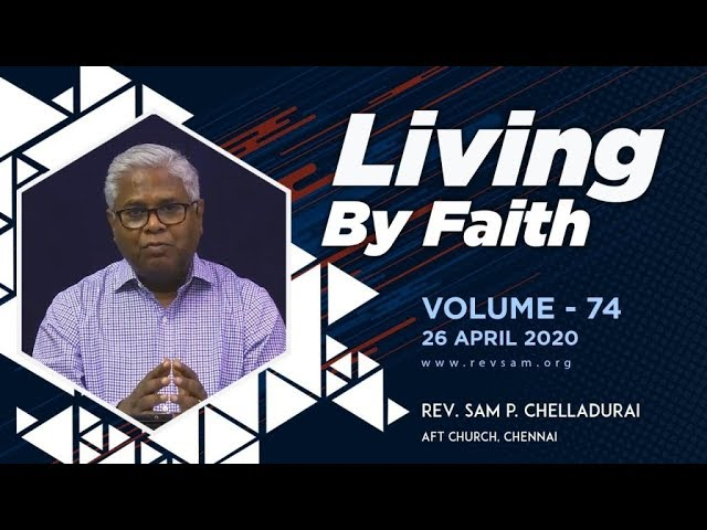 AFT Church I The Pinnacle of Faith #10: The Hope of Glory I Rev. Sam P. Chelladurai