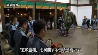 地域で守り伝える、伝統の翁舞-車大歳神社翁舞保存会会長・宮本勇さん