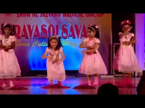 malayalam action dance by iffah & friends