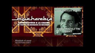 Abd El Halim Hafez - Maddah el amar