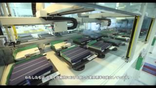 Trina Solar 紹介ビデオ。 世界で2位の太陽光モジュールカンパニー、ト...