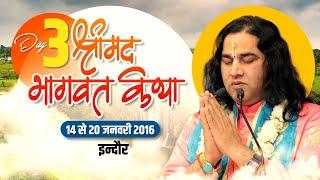 Bhagwat Katha - Indore Day 03 // Shri Devkinandan Thakur Ji Maharaj // 16 Jan 2016