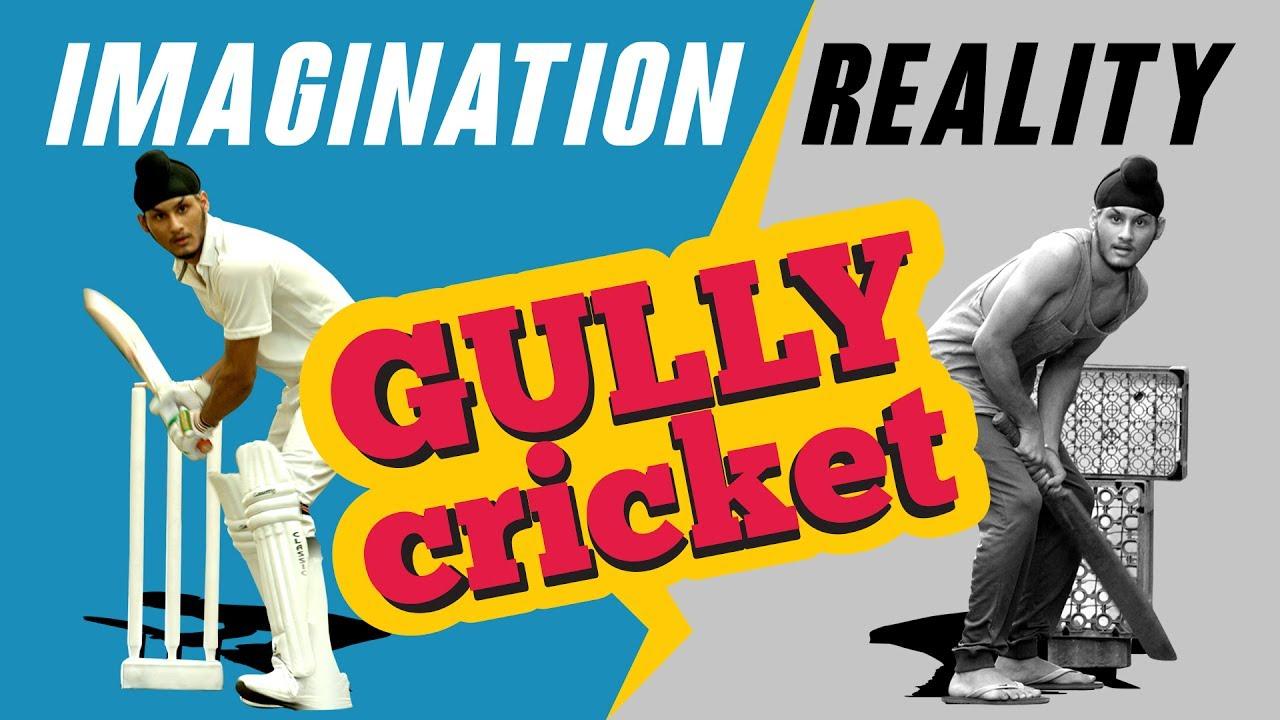 Gully Cricket : Imagination vs Reality