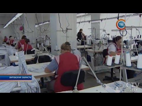 Лёгкая промышленность в аграрном районе: в Лиозно открыли швейную фабрику