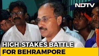 Behrampore: