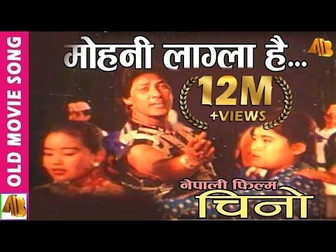 Mohani Lagla Hai | Nepali Movie Chino Song | Narayan Gopal, Asha Bhosle | Shiva Shrestha, Bhuwan KC