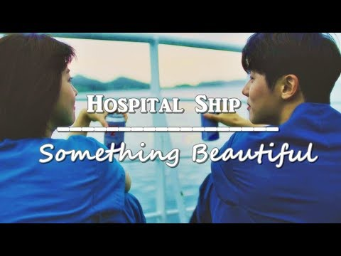 Hospital Ship 병원선 || Something Beautiful || Song Eun Jae and Kwak Hyun