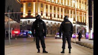 Позиция.                 Нападение на здание ФСБ РФ Уволено 16 сотрудников.