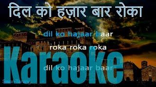 Dil Ko Hajaar Baar - Karaoke with Lyrics - English & Hindi