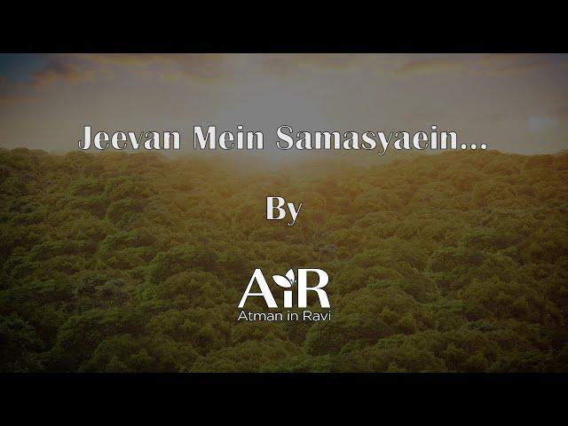 Jeevan Mein Samasyaein... | AiR Bhajan
