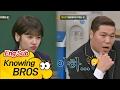 """동물 흉내 내는 정소민(Jung So Min), 서장훈(Seo Jang Hoon) """"남친이 헤어지자고 한 이유 이해 완료!(?)""""  아는 형님(Knowing bros) 61회"""