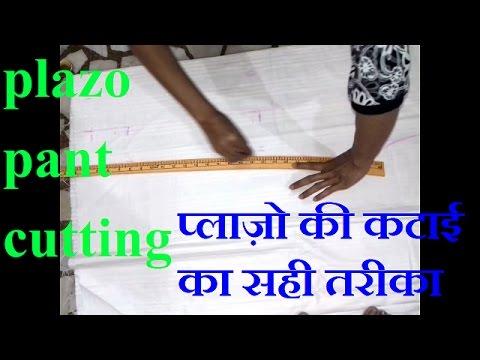 Palazzo Pant Cutting In Hindi Youtube