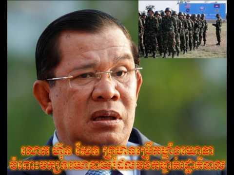 RFA Radio Cambodia Hot News Today , Khmer News Today , Morning 23 02 2017 , Neary Khmer