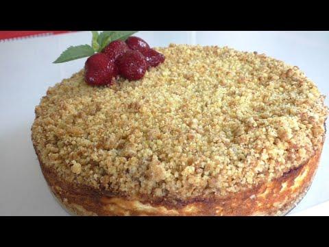 Как приготовить творожный пирог☆Королевская ватрушка☆Насыпной пирог с творогом☆ПИРОГ с клубникой