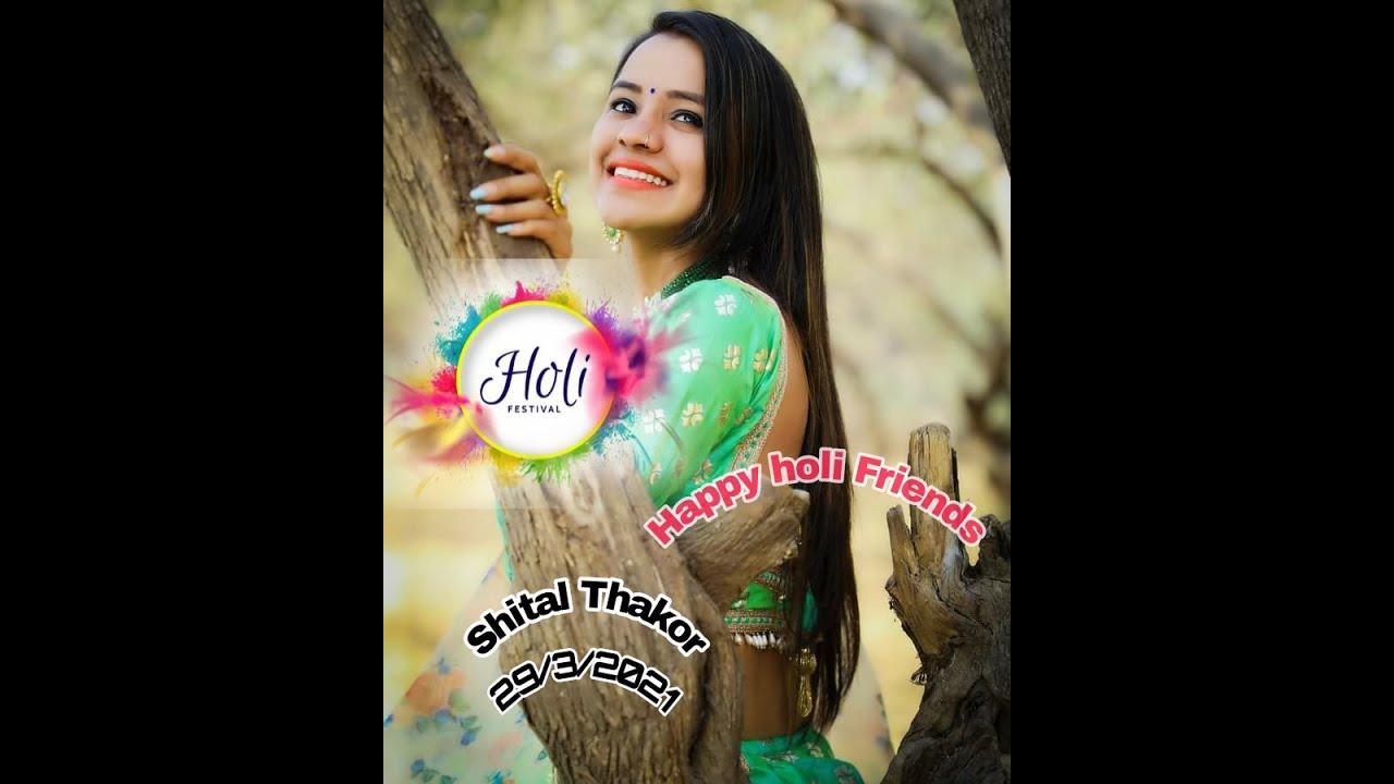Happy Holi | Shital Thakor || kaali music series
