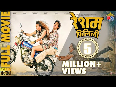 Resham Filili || रेशम फिलिली || Hit Nepali Movie HD