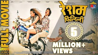 Nepali Movie – Resham Filili