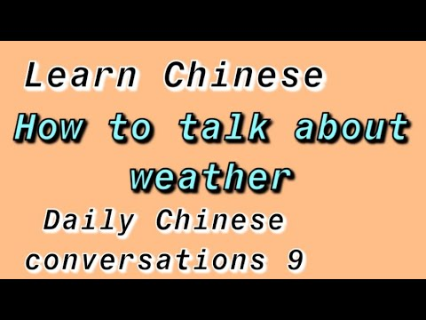 Oral Chinese Online-Lesson 9-Weather-Elite Mandarin Education Centre