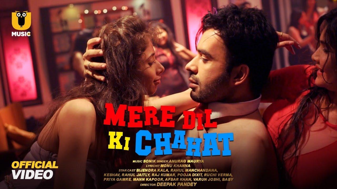 Download Mere Dil ki Chahat | Dubey Ji & The Boys  | Ullu Music | ULLU Originals | Bijendra Kala