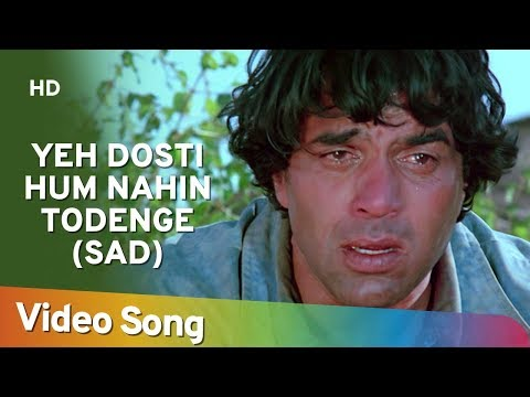 Yeh Dost Hum Nahi Todenge (Sad) (HD) | Sholay Song | Amitabh bachchan | Dharmendra | Sholay Sad Song