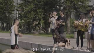 106級逢甲大學畢業歌曲 - 回程 mv