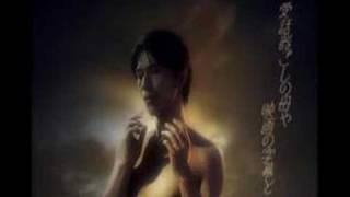 及川光博 - ココロノヤミ