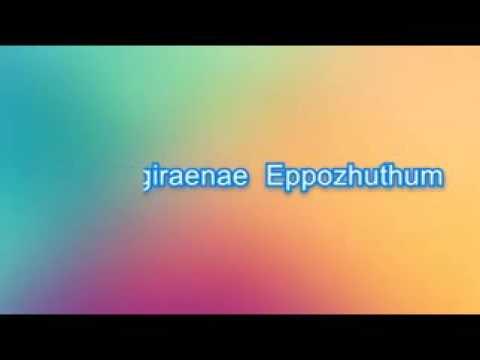 Kannala Kannala   Thani Oruvan   Karaoke With Lyrics xvid