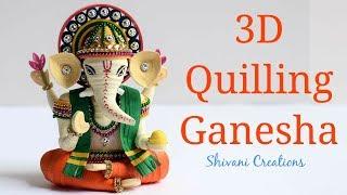 3D Quilling Ganesha/ How to make Quilled Ganesha Idol Part1/ DIY Eco Friendly Ganesha