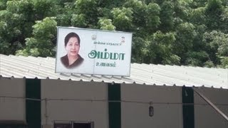 Amma Canteens - A Success story (documentary with English subtitles)