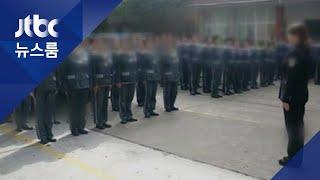 중, 밀폐된 교도소서 집단감염…교도관이 '슈퍼전파자' / JTBC 뉴스룸