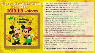 apple music https://itunes.apple.com/album/disney-hawaiian-album-da...