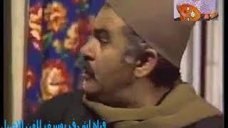 محمد الشويحى يغنى فى فرح يحى الفخرانى
