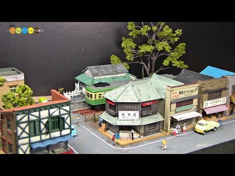 Diorama - A shopping street in front of a train station ミニチュア昭和の駅前商店街作り